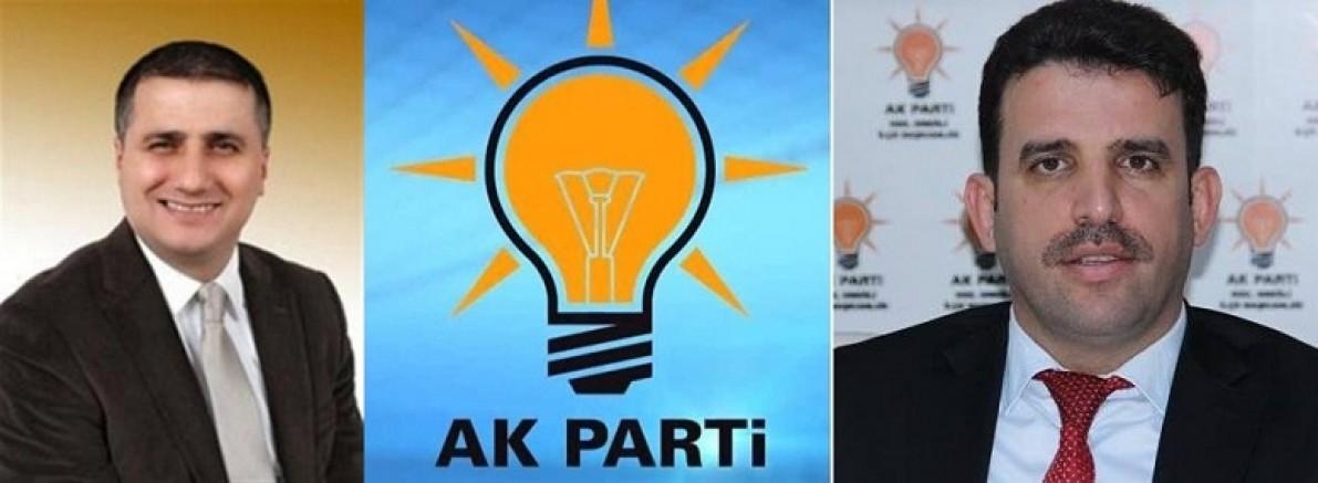 FATİH ÇAKIR  SAFFET BOZKURT'U ZİYARET ETTİ Mİ YOKSA ETMEDİ Mİ?..